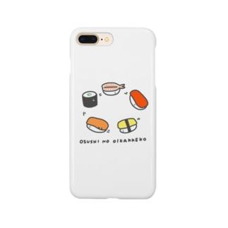 お寿司の追いかけっこ Smartphone cases