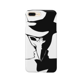 ペストくん Smartphone cases