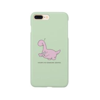 ブラキオくんのスマホケース Smartphone cases
