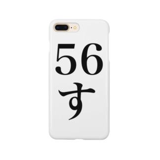 56すシリーズ Smartphone cases