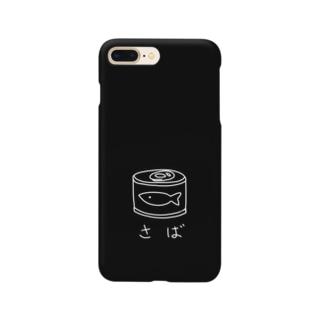 鯖缶 Smartphone cases
