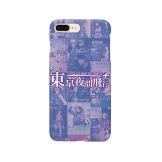 東京夜間飛行:歴代チラシ Smartphone cases