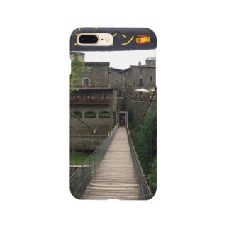 Rupit スペイン Smartphone cases