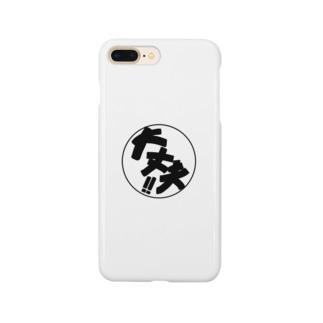 Anshin感 Smartphone cases
