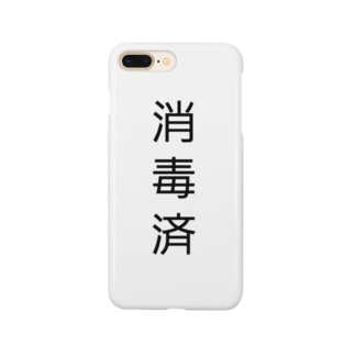 安心 Smartphone cases