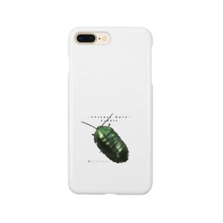 虹色デュビア Smartphone cases