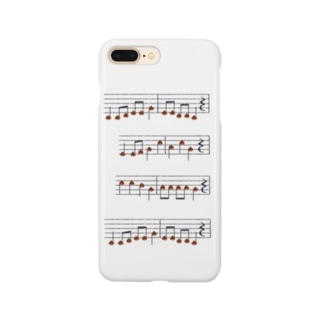 栗の楽譜 Smartphone cases