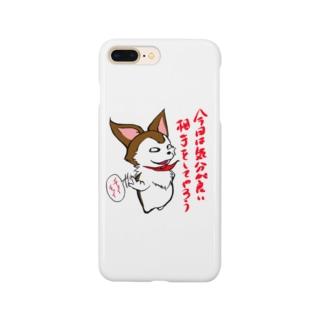 みたらし[気分が良い] Smartphone cases