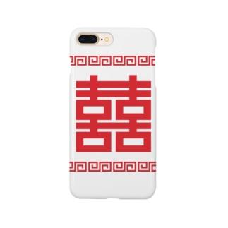 双喜紋(喜喜)幸福のシンボル【赤】 Smartphone cases