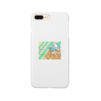 かわのDAチャンネルイラストver. Smartphone cases