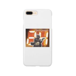 Nack Bawnya Smartphone cases