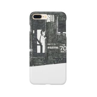 音更駅 Smartphone cases