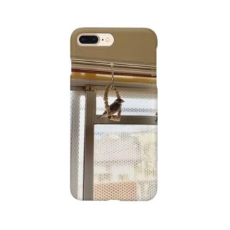 ピッピ2 Smartphone cases
