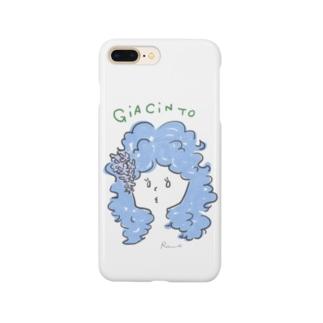 ヒヤシンス2 Smartphone Case