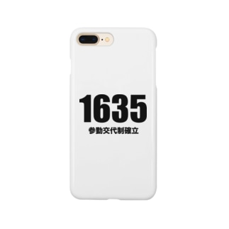 1635参勤交代制確立 Smartphone cases