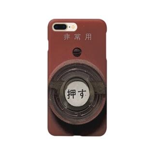 非常用 Smartphone cases