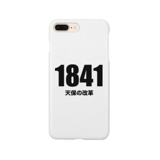 1841天保の改革 Smartphone cases