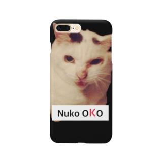 ぬこおこ NUKOOKO (文字が小さいバージョン) Smartphone cases
