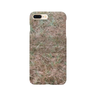 Take it easy. Smartphone cases