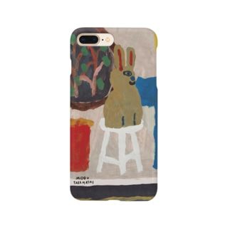 I'm Here! Smartphone cases