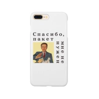 レジ袋不要です(ロシア語バージョン) Smartphone cases