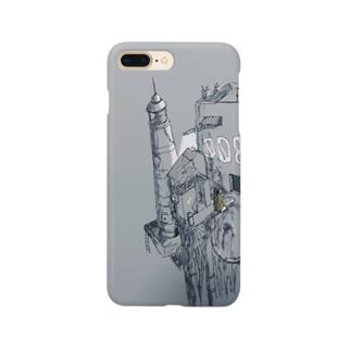 ひとりぼっちの秘密基地 Smartphone cases