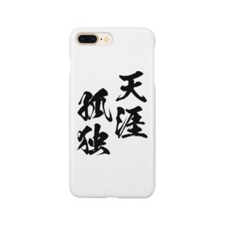 天涯孤独(てんがいこどく)黒 Smartphone cases