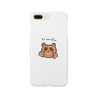 いーじー❗️ Smartphone cases