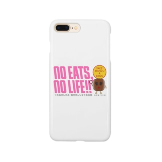 MIMMIとしのぶの、No Eats, No Life Smartphone cases
