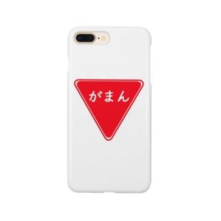 いま、たいせつなこと。 Smartphone cases