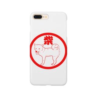 丸柴 Smartphone cases