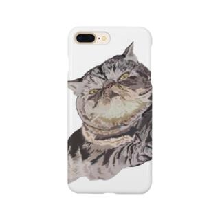 BRITA nap (Slope) Smartphone cases