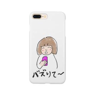 バズりたい人 Smartphone cases