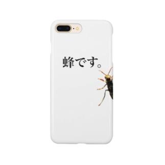 蜂です。 Smartphone cases