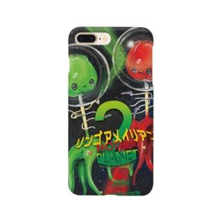 リンゴアメイリアン2 Smartphone Case