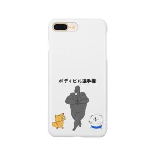 ボディビル選手権 Smartphone cases