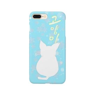 고양이 ~猫~ Smartphone cases