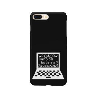 hosimaruの聞こえますか? モノクロ2 Smartphone cases