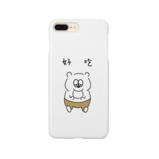大碗♡好吃 Smartphone cases