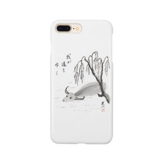 藤平光一先生の水牛 Smartphone cases