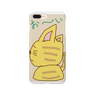 おーい 猫 Smartphone cases