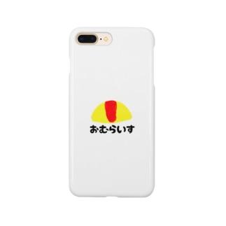 おむらいす Smartphone cases