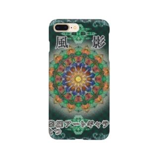 風影 Smartphone cases