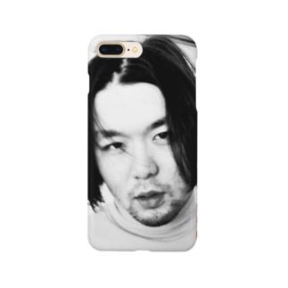 mtB Smartphone cases