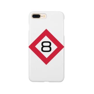 【鉄道グッズ】8両 停止位置目標 停目 Smartphone cases