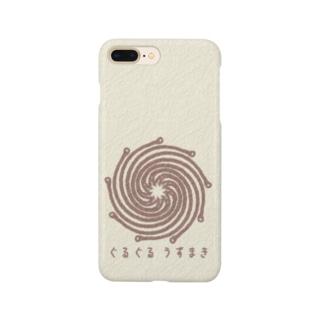 和紙風 ぐるぐるうずまき🌀 Smartphone cases