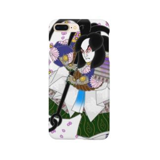碇知盛 Smartphone cases