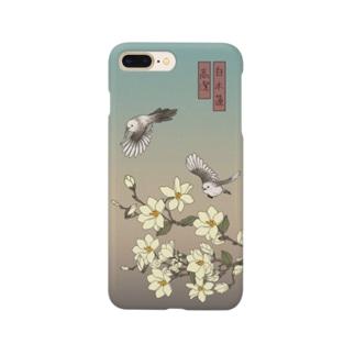 白木蓮 Smartphone cases