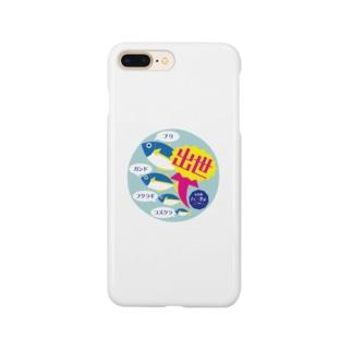 ハンぎょボール(出世!) Smartphone cases