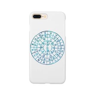 海色のフトマニ Smartphone cases
